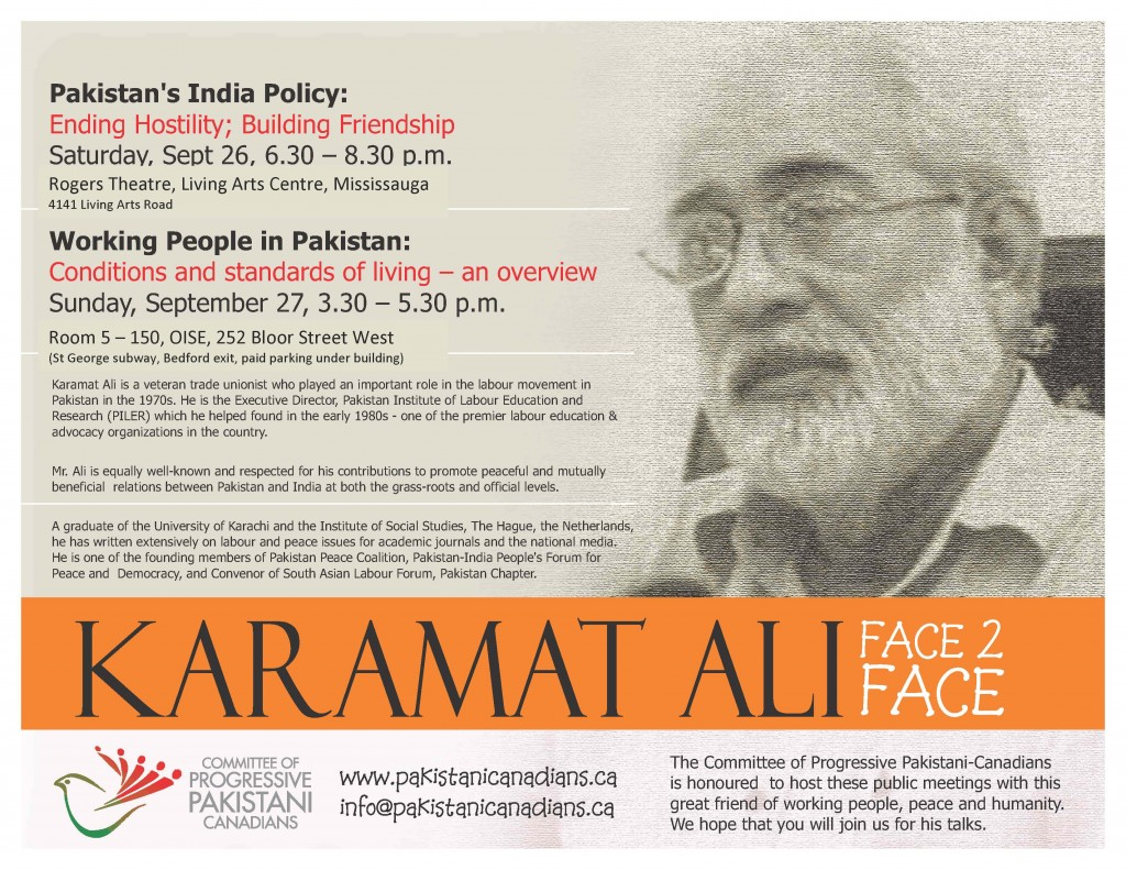 Karamat Ali's Talks