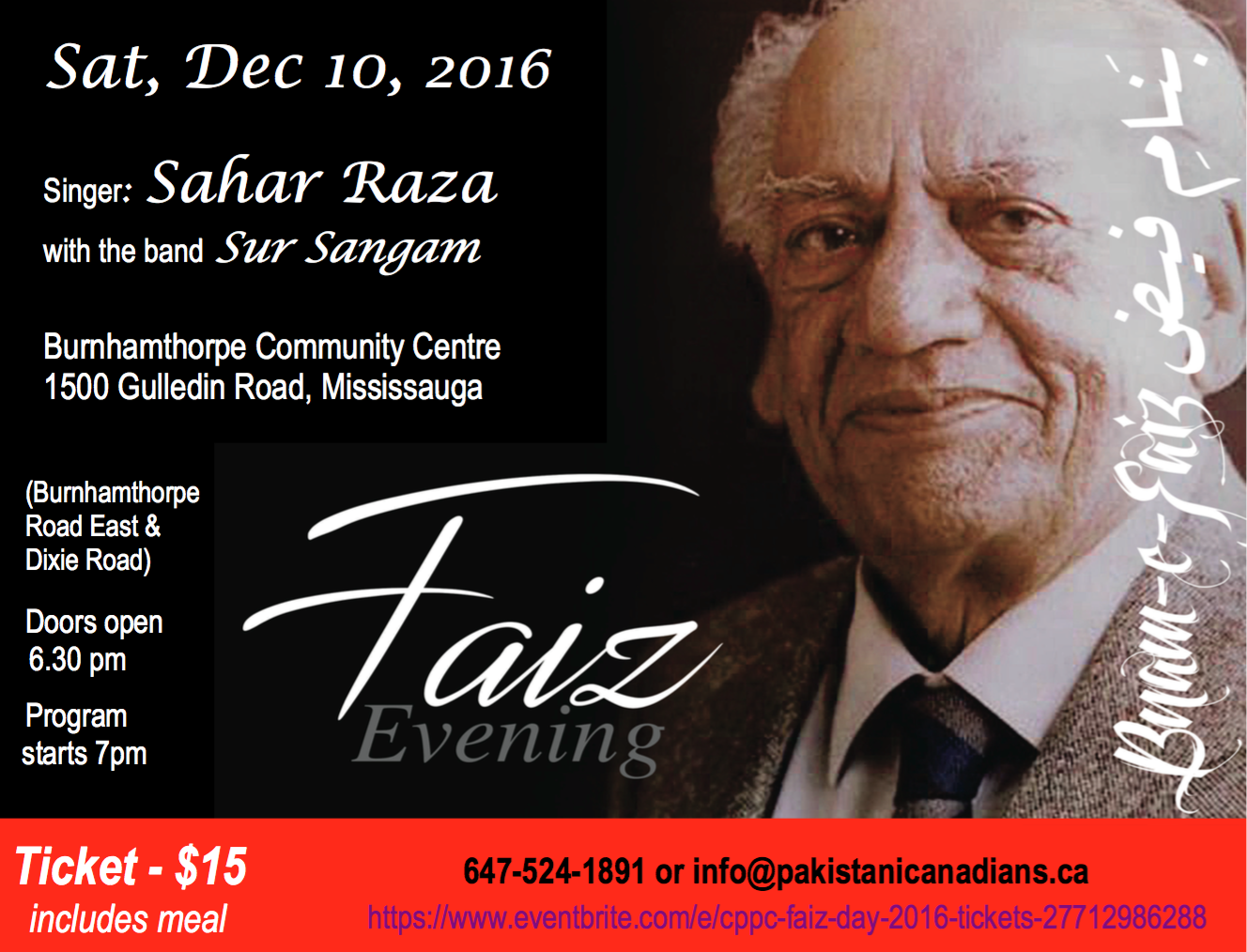 faiz-day-2016-dec-10-poster