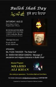 Bulleh Shah Day.ledger